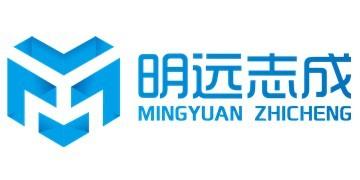 西安明远志成自动控制有限公司